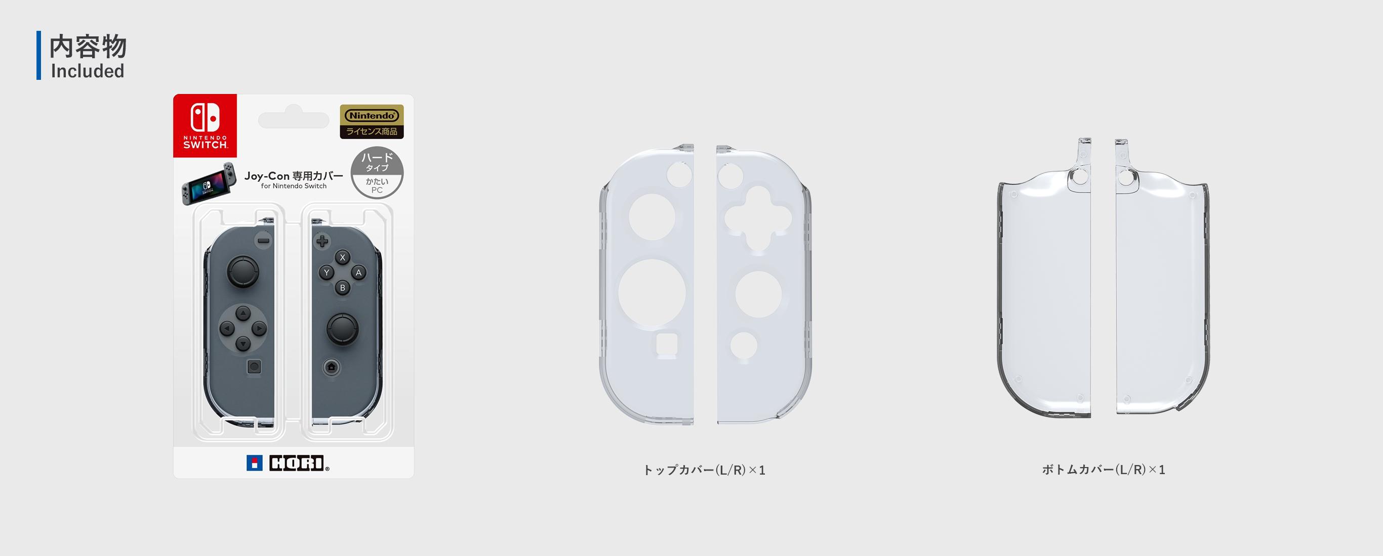 株式会社 Hori Joy Con専用カバー ハードタイプ For Nintendo Switch
