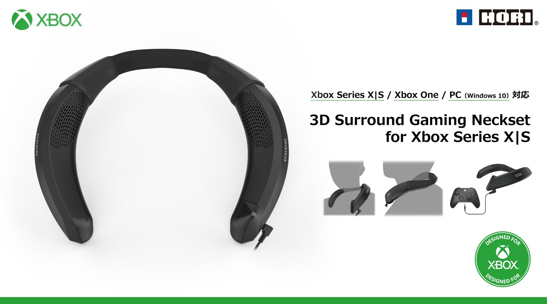 3D Surround Gaming Neckset for Xbox Series X S が2021年9月30日に発売!